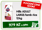 BRIT CARE dog ADULT LARGE 12kg - GRATIS 3kg / 942k�