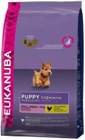 Eukanuba PUPPY/JUNIOR small