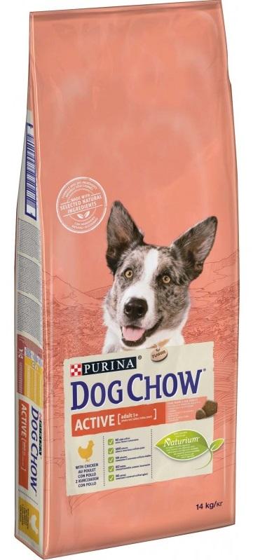 PURINA dog chow ACTIV kuřecí - 14kg