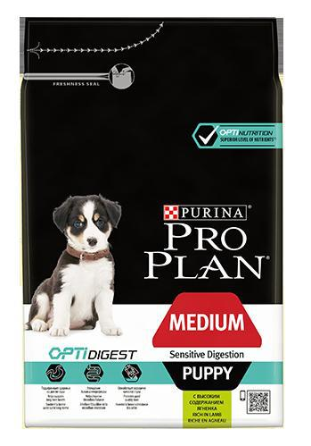 E-shop Purina PRO PLAN Dog Medium Puppy Sensitive Digestion - 3kg