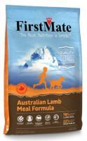 FIRSTMATE dog   AUSTRALIAN LAMB