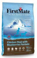 FIRSTMATE dog   CHICKEN/blueberries