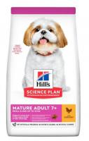 Hills dog  MATURE  Adult7+YoutVital S Chick