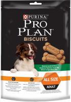 PRO PLAN  biscuits LAMB