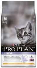 PROPLAN cat   JUNIOR chicken                         - 10kg