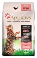 APPLAWS cat   ADULT salmon