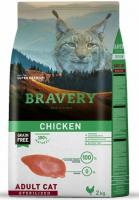 BRAVERY cat STERELIZED chicken