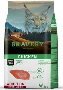 BRAVERY cat STERILIZED chicken