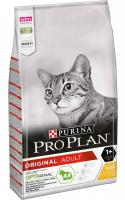 PRO PLAN cat  ADULT chicken