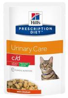 Hills cat  c/d  URINARY stress REDUCED calorie kapsa