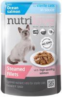NUTRILOVE cat    kaps.  STERILE losos/šťáva