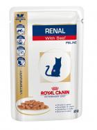 Royal Canin Veterinary Diet Cat RENAL BEEF kapsa