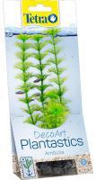Tetra rostliny do akvária 23cm