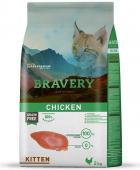 VZOREK - BRAVERY  cat  KITTEN   CHICKEN